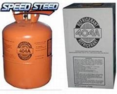 Refrigerant R404a cylinder
