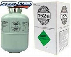 Refrigerant R152a cylinder