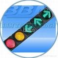 traffic signal 1