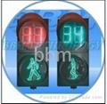 pedestrian led traffic light
