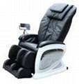sell new model massage chair 3