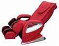 sell new model massage chair 5