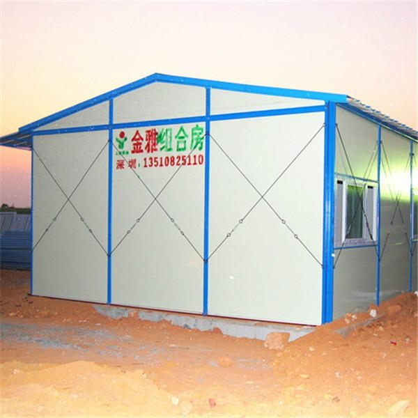 Modular House&Container House(JY-1F-K-02) 1