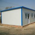 Prefabricated Modular House (JY-1F-T-01)