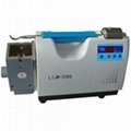 Rice Polishing Machine 1