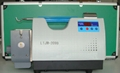 Rice Polishing Machine 2