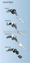 Metal  Cabinets Cam Lock