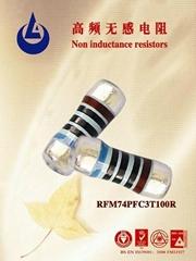 RFM SERIES HIGH FREQUENCY RESISTOR