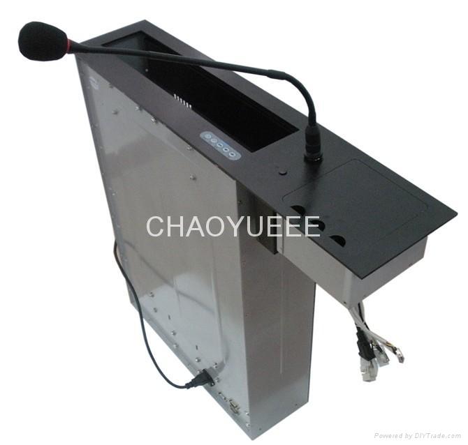 液晶屏昇降器 1