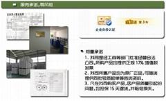 上海灿森化工有限公司