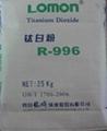 四川龙蟒R996钛白粉原装正品