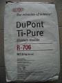杜邦R706油墨用钛白粉 1
