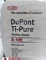 杜邦R105塑料用钛白粉
