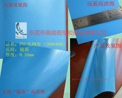 200*300pvc夹网布