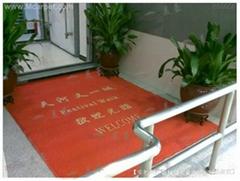 PVC噴絲地毯M6000