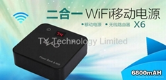 wireless router  power bank ,2 in one polymer battery Ultrathin model 6800mAh