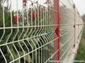 德瑞克斯围栏厂家、小区围栏网护