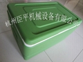 Organic vegetable distribution box