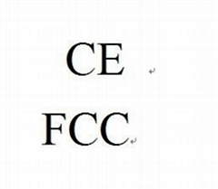 无线鼠标/键盘CE/FCC认证(送ROHS)