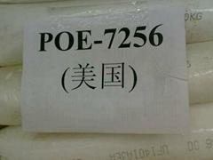 聚烯烴彈性體POE