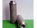 hydraulic  filter 2