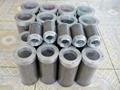 hydraulic  filter 5