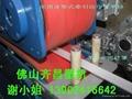 PC灯管生产设备