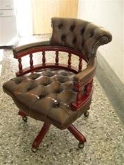 纯牛皮办公椅(总裁椅)