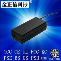 25.2V2A锂电池充电器