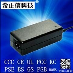 14.6V2A磷酸铁锂电池充电器