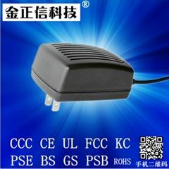 7.3V2A磷酸铁锂电池充电器