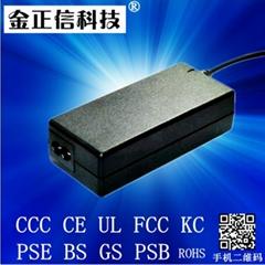 21.9V2A磷酸铁锂电池充电器