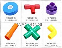 塑料積木管道積木