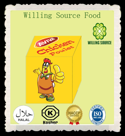 Halal mixed bouillon cube with chicken flavor 3