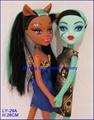 Plastic Fashion Music High Doll For Girls 1