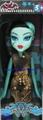 Plastic Fashion Music High Doll For Girls 4