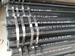 API 5L热轧无缝钢管