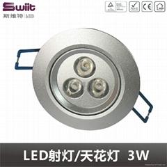 LED筒灯 3W