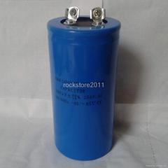 non polarized capacitor CD60 500 micro farad or 500mf 250VAC