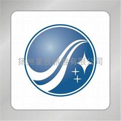 扬州星辰旅游有限公司