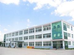 Quanzhou Xingji Bags Co.,Ltd