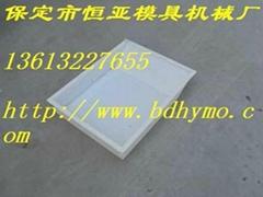 護肩板塑料模盒