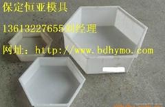 六边形塑料模具
