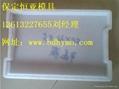 水溝電纜槽蓋板模具