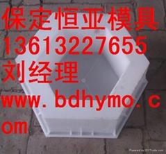 空心六角塑料模具