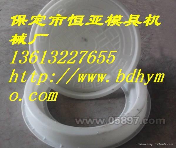 井蓋塑料模具 2