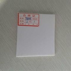 flame retardant hdpe plastic sheet