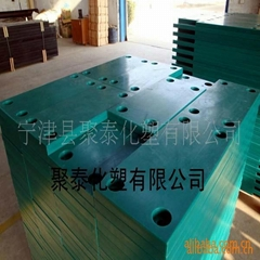 uhmwpe plastic sheet for marine fender