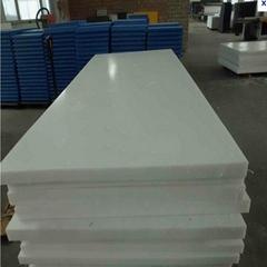 abrasion resistant uhmw-pe plastic sheet