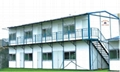 integrated housing20/40 feet folding  container house  4